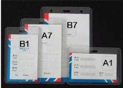 B1/B7/A7/A1 卡套