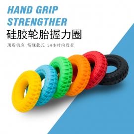 矽膠輪胎握力圈