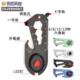 廠家直銷不銹鋼戶外工具魚骨款多功能工具卡帶開瓶器野營組合工具