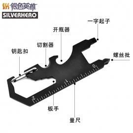 亞馬遜多功能工具卡帶起釘器鑰匙扣起子量尺隨身多用戶外小工具