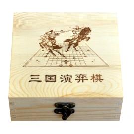 三國演弈棋