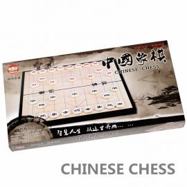 奇棋樂大號磁性折疊中國象棋