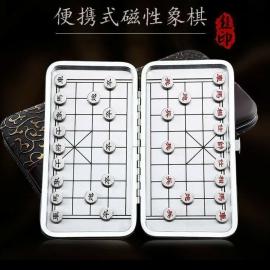 便攜式象棋