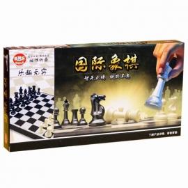 大號國際象棋