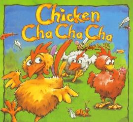 小雞喳喳喳 拔毛大賽