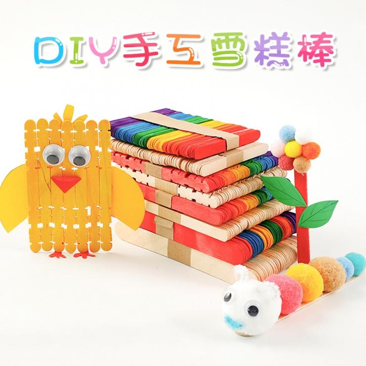 DIY拼裝材料-雪糕棒
