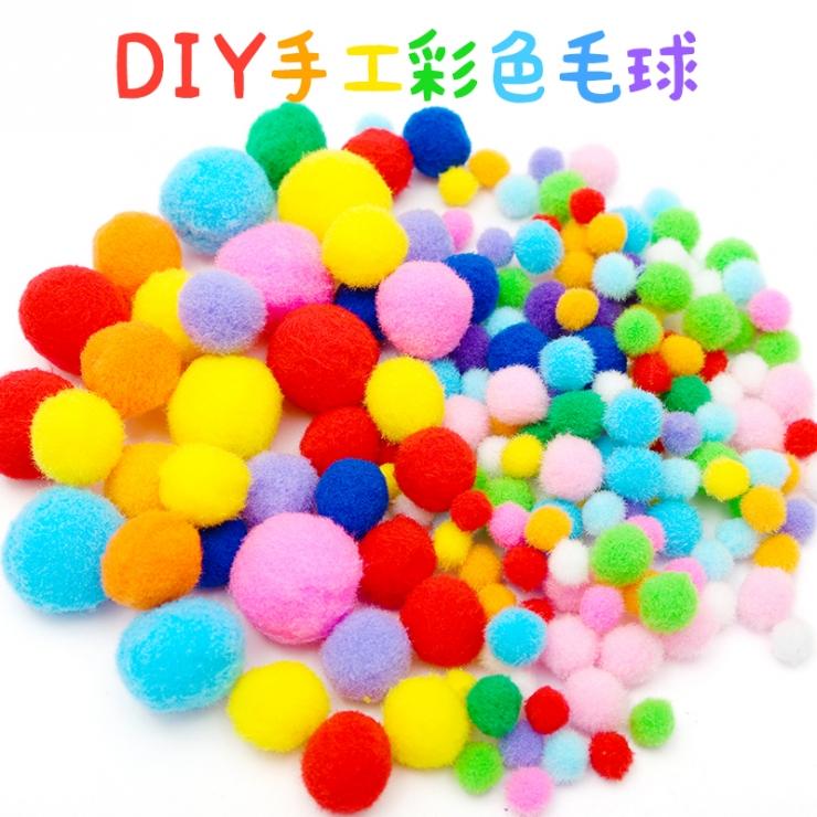 大中小混裝彩色毛球絨球