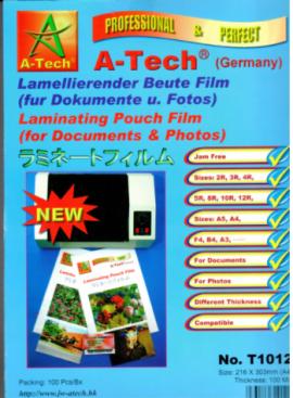 **德國 A-Tech T1008 A5 過膠片