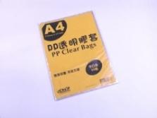 PP-373